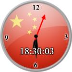 Clock #25