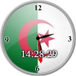 Clock #29